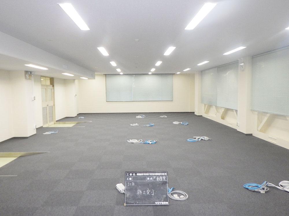 関東農政局千葉支局本千葉庁舎(16)建築改修その他工事